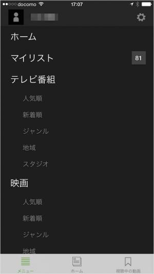 iphone-ipad-app-hulu-08