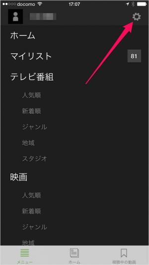 iphone-ipad-app-hulu-09