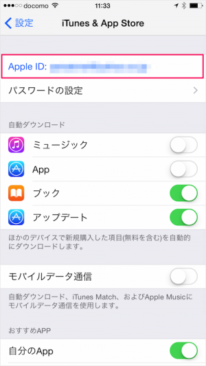 iphone-ipad-evernote-cancel-subscriptions-04