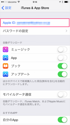 iphone-ipad-manage-subscription-04
