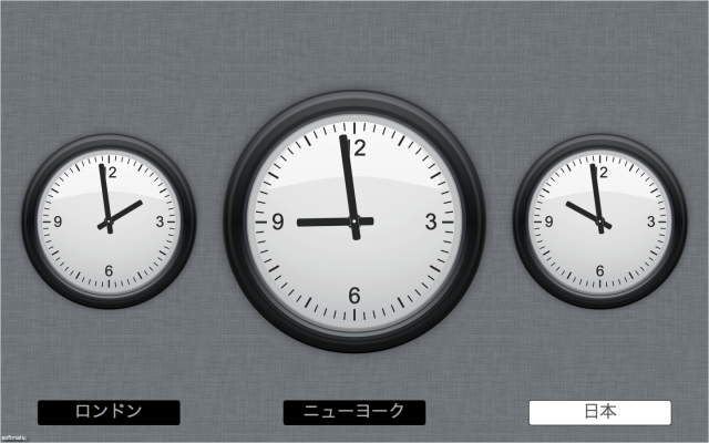 mac-app-softmatic-worldtime-10