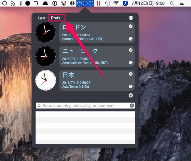 mac-app-softmatic-worldtime-11