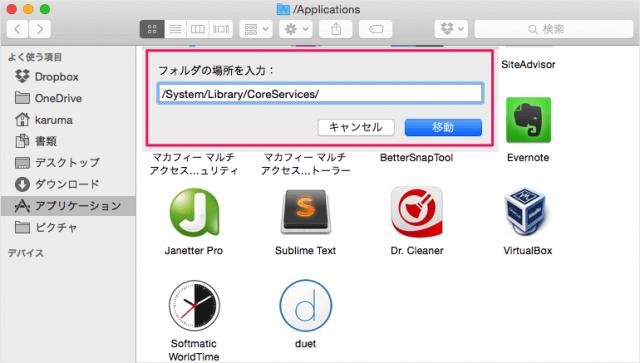 mac-wireless-network-wi-fi-diagnostics-a02