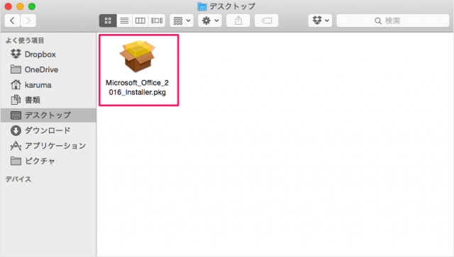 office-for-mac-2016-install-07