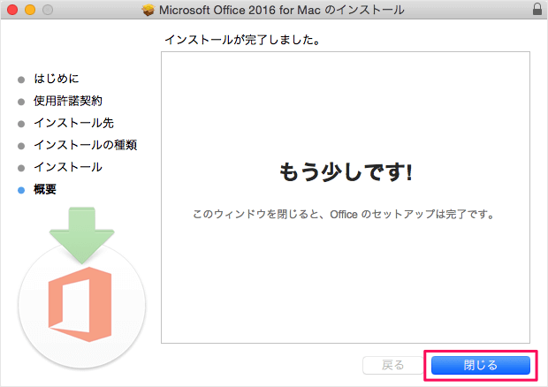 office-for-mac-2016-install-14
