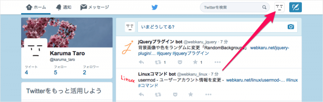 twitter-account-unblock-01