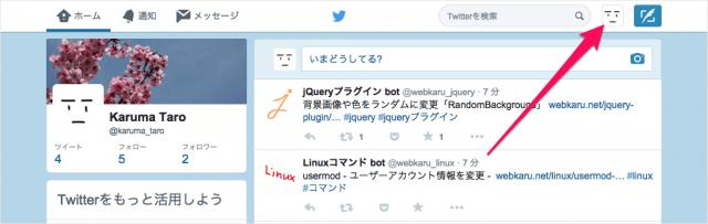 twitter-account-unblock-01