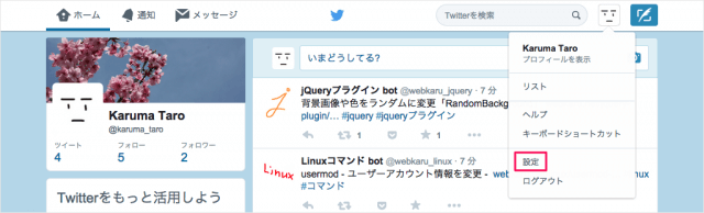 twitter-account-unblock-02