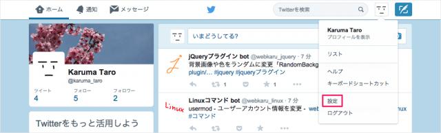 twitter-account-unblock-02