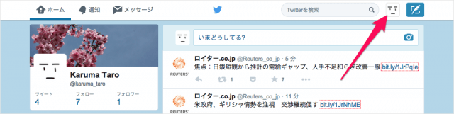 twitter-disable-autoplay-video-01