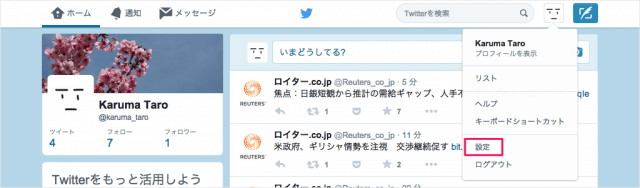 twitter-disable-autoplay-video-02