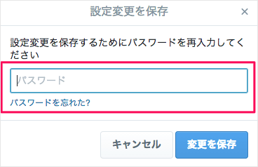 twitter-disable-autoplay-video-05