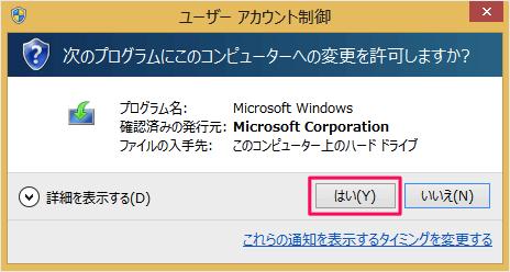 windows10-iso-install-media-03
