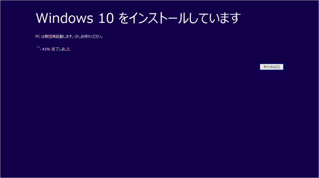 windows10-upgrade-media-create-tool-11