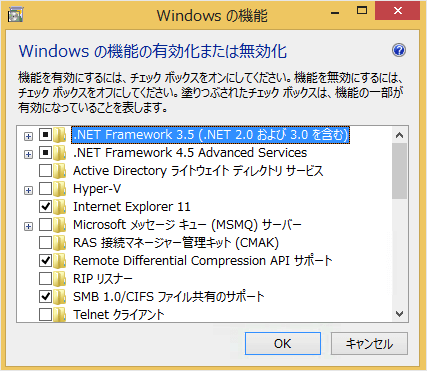 windows8-media-playercenter-uninstall-04