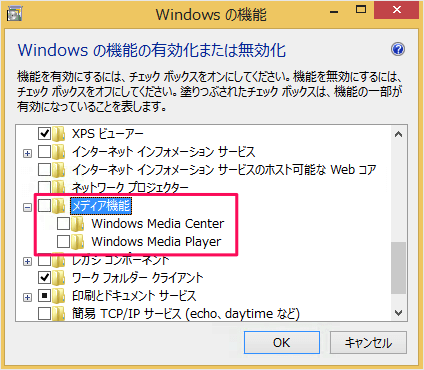 windows8-media-playercenter-uninstall-07