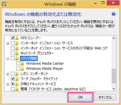 windows8-media-playercenter-uninstall-08