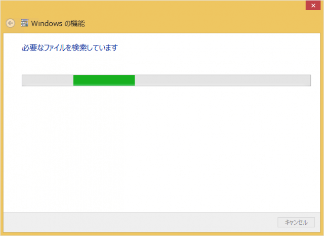 windows8-media-playercenter-uninstall-09