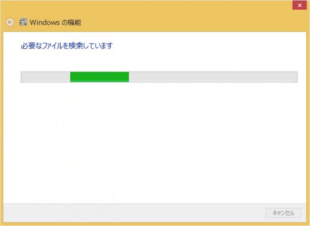 windows8-media-playercenter-uninstall-09