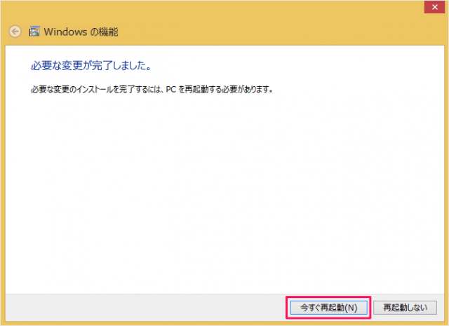 windows8-media-playercenter-uninstall-10