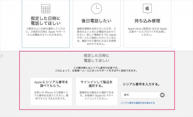 iphone-6-plus-isight-camera-replacement-program-06