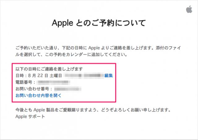 iphone-6-plus-isight-camera-replacement-program-11