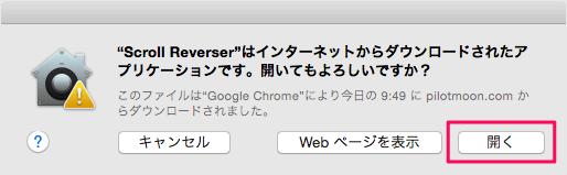 mac-app-scroll-reverser-a05