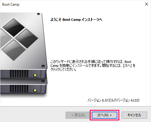 mac-bootcamp-windows-10-install-28