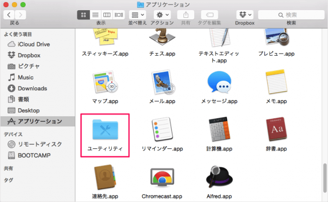 mac-bootcamp-windows-delete-01