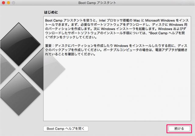 mac-bootcamp-windows-delete-03