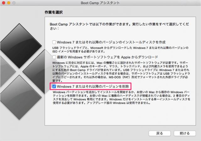 mac-bootcamp-windows-delete-04