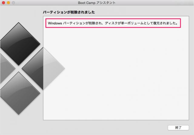 mac-bootcamp-windows-delete-09