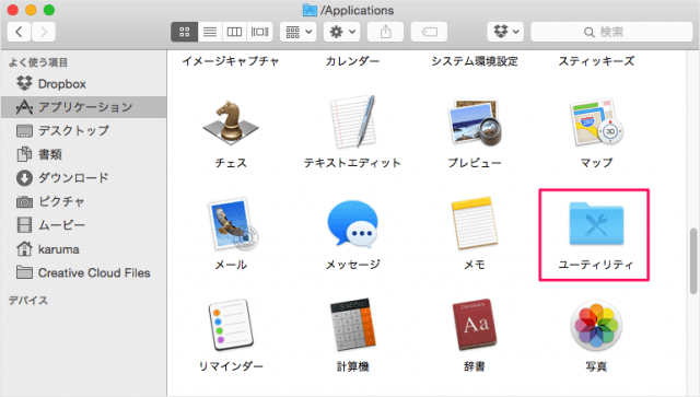 mac-creating-iso-image-from-windows-install-disk-a02