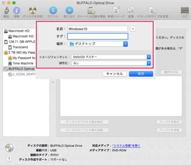 mac-creating-iso-image-from-windows-install-disk-a06