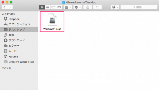 mac-creating-iso-image-from-windows-install-disk-a10