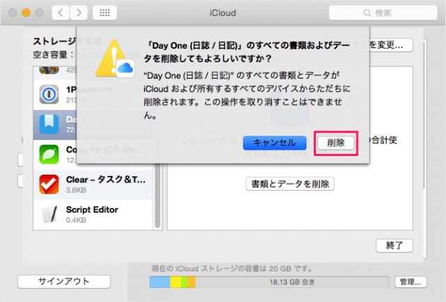mac-delete-icloud-document-data-07