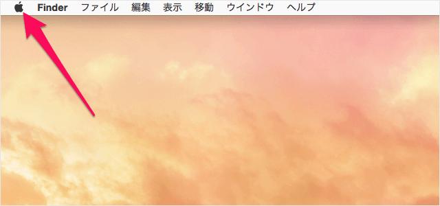mac-identify-model-a01
