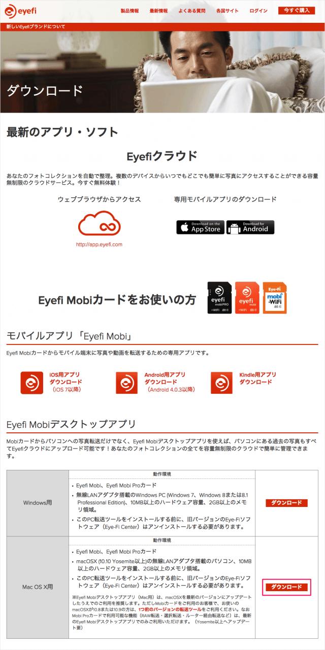 mac-os-x-eyefi-card-a01