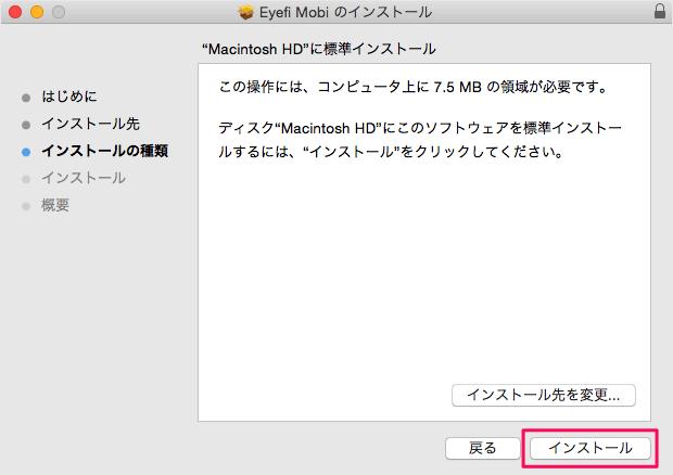 mac-os-x-eyefi-card-a04