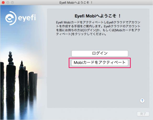 mac-os-x-eyefi-card-a09