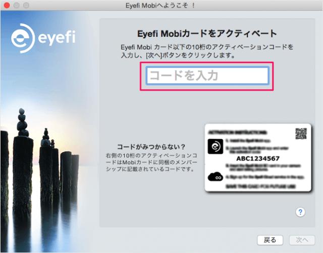 mac-os-x-eyefi-card-a10