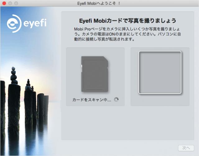 mac-os-x-eyefi-card-a11