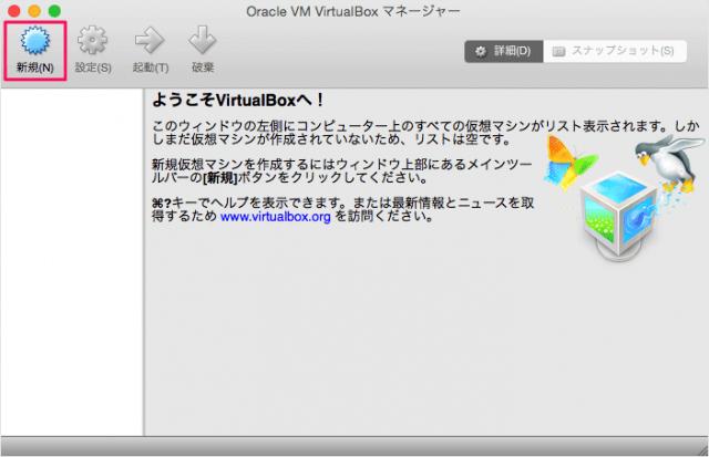 mac-virtualbox-windows10-install-02