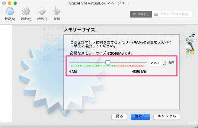 mac-virtualbox-windows10-install-04