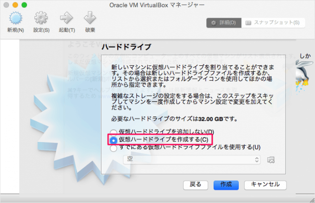 mac-virtualbox-windows10-install-05