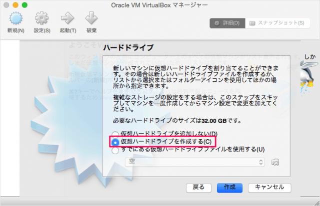 mac-virtualbox-windows10-install-05