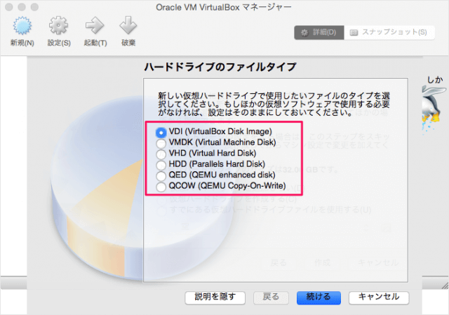 mac-virtualbox-windows10-install-06