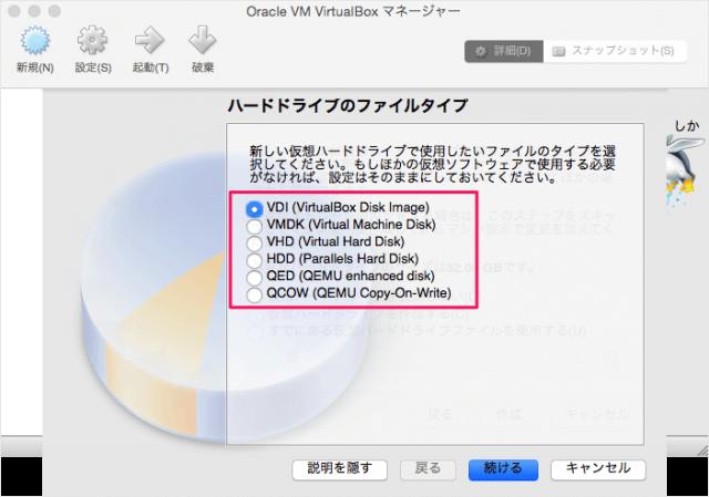 mac-virtualbox-windows10-install-06