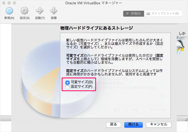 mac-virtualbox-windows10-install-07