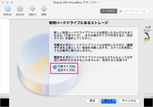 mac-virtualbox-windows10-install-07
